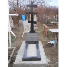 крест православный №166