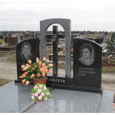 памятник на двоих №225