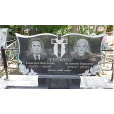 памятник на двоих №247
