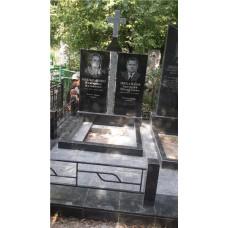 памятник на двоих №249