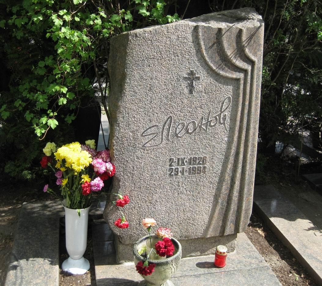 Памятник фото
